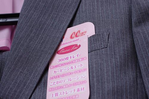 【モニターレポ】Cancamのリクルートスーツ、キャンキャンコラボスーツが超かわいい!!