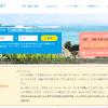 バニラエアー(vanilla air)で韓国行き航空券が1000円!!やばいすぐ買わなきゃ!