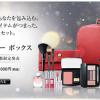 ランコムクリスマスコフレ2014 ビューティボックス10月10日発売っ!
