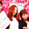 ランコムのクッションファンデーション発表会×神崎恵さんメイクテクニック #クッション革命