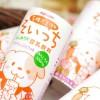 【お得情報】豆乳の日キャンペーン!+12円で豆乳が買える!