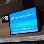ベトナム中部の世界遺産を巡る旅<前篇>