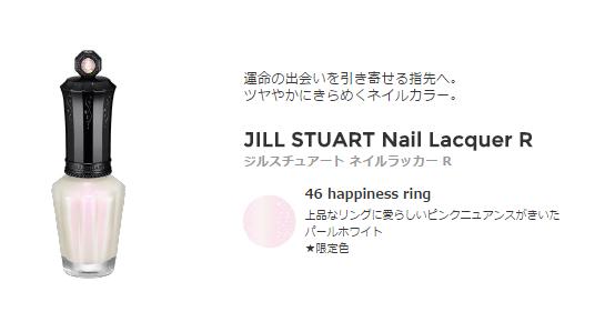 JILL STUART Nail Lacquer R ジルスチュアート ネイルラッカー R