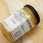 武州養蜂園のマヌカクリーミー蜂蜜(マヌカハニー)マヌカハニー初心者さんにおすすめ!