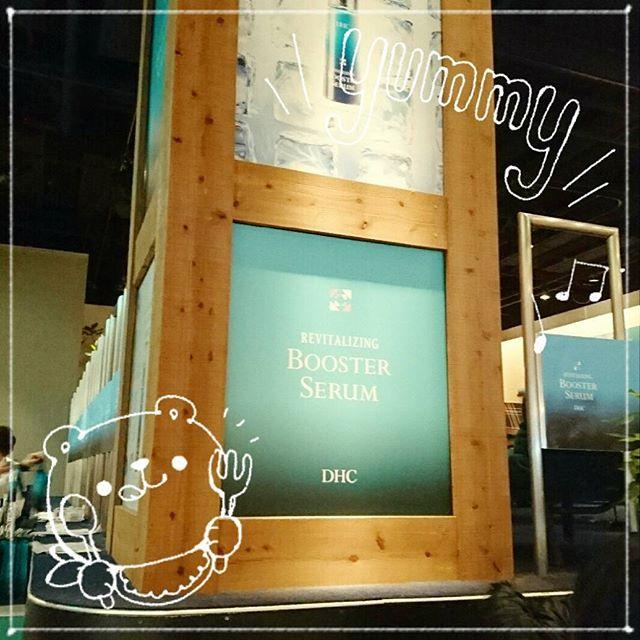 #dhc カフェにて。新商品の #revitalizingboosterserum