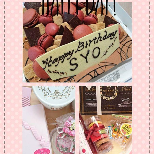 #誕生日 にブロガーのみなさまからたくさんプレゼントをいただきました! #サダハルアオキ の#ケーキ すごかった! #japanesesweet