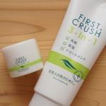 ファーストクラッシュ トライアルセット ニキビ用洗顔料なのに敏感肌でも使える!