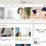 CanCam急成長の仕掛け人「モテ」文化を作った渡辺佳恵さんのWebマガジン「Lips」