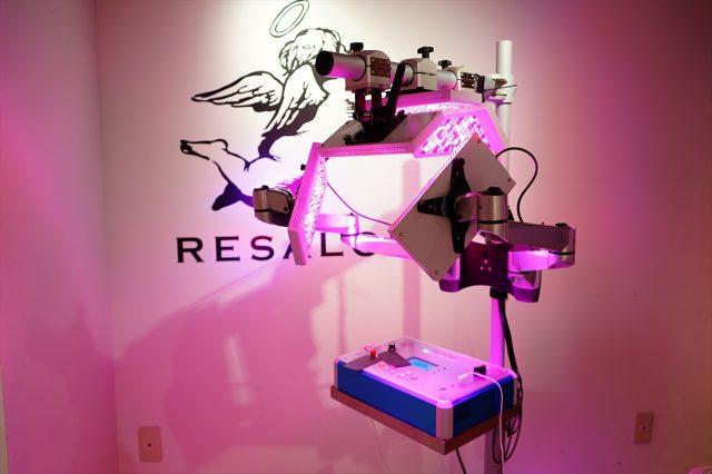 近赤外線治療